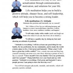 Life Meditation - Attitude